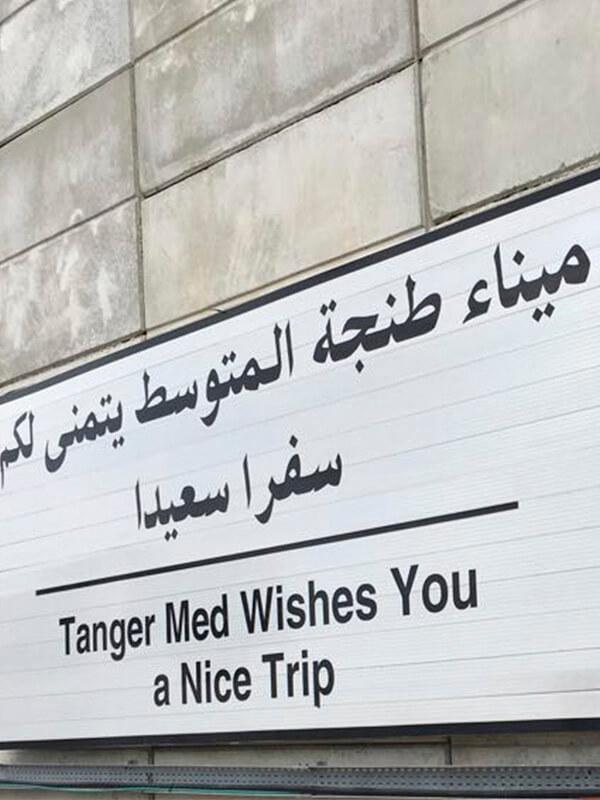 Chaouen - Tanger - Algeciras