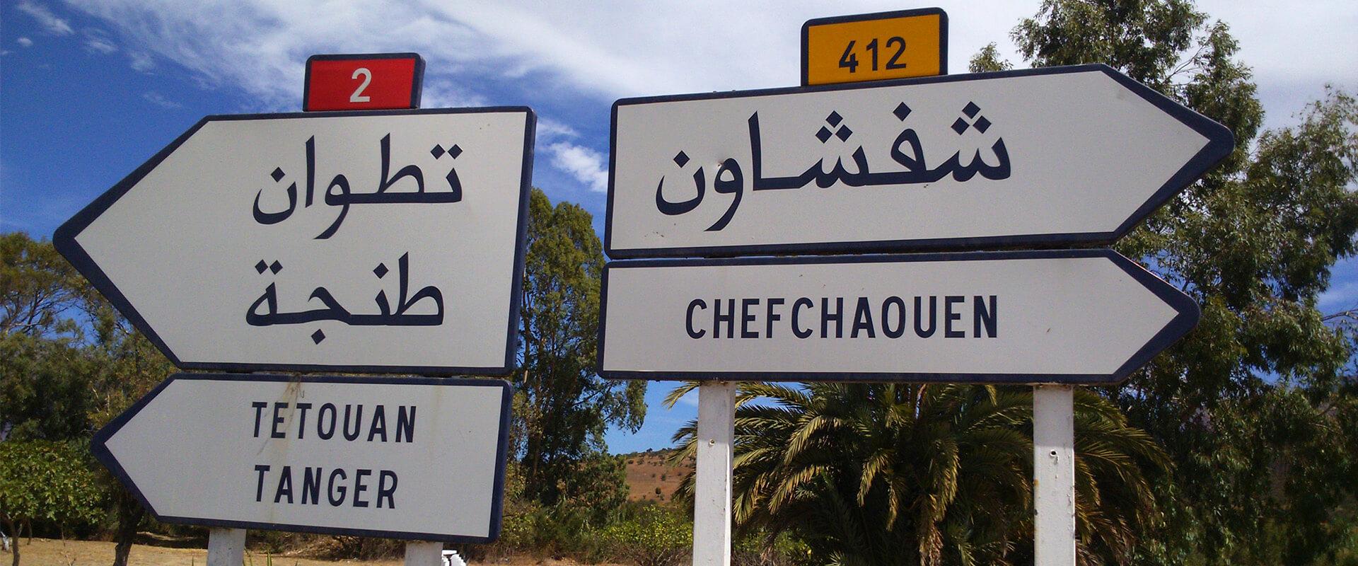 Morocco Sensation by Sea and Desert